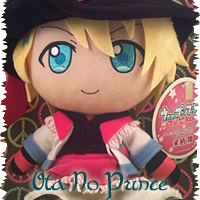 Uta No Prince Plushie Collection- GIFT