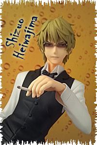 ShizuoHeader
