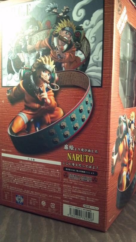 Naruto21