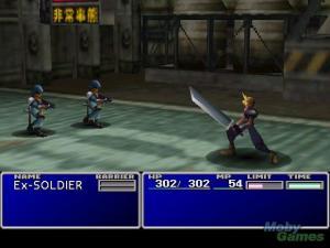 11750-final-fantasy-vii-windows-screenshot-first-battles