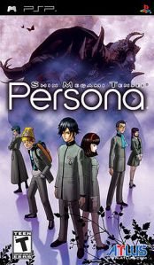 250px-Persona1_PSP_cover