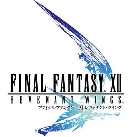 FinalFantasyXIIRevenantWings