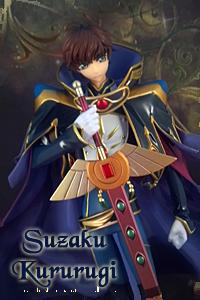 SuzakuHeader