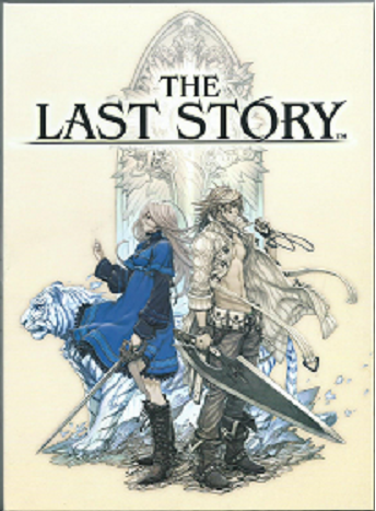 The Last Story Title Card