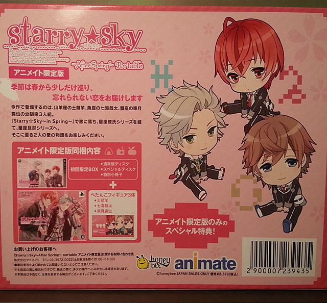 StarrySky4