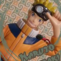 Naruto Uzumaki Megahouse