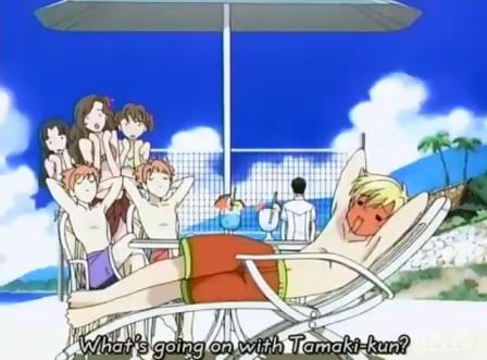 Weird Tamaki