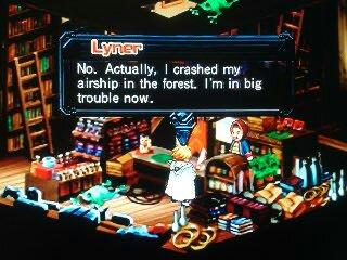 E Lyner 1
