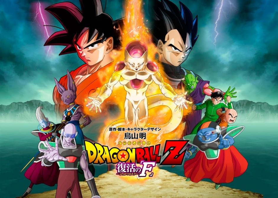 Drgaon Ball Z Resurrection No F Movie