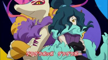 Gerappo_Dance_Train_Kyuubi_and_Orochi_(S_Rank_Yo-Kai)