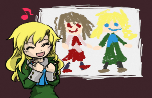 Mary_Background